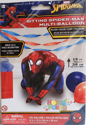 Picture of Air-Filled Decoration - Sitting Spider-Man (1pc)